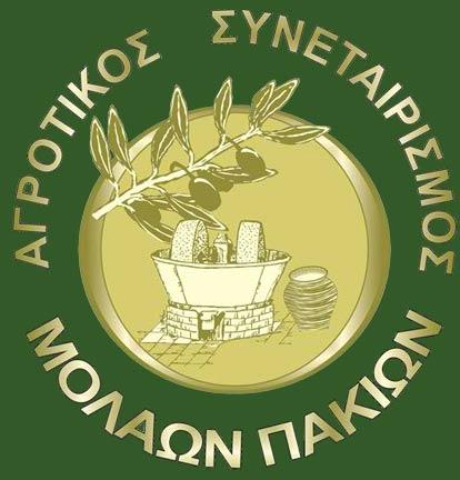ΑΓΡΟΤΙΚΟΣ ΣΥΝΕΤΑΙΡΙΣΜΟΣ ΜΟΛΑΩΝ ΠΑΚΙΩΝ